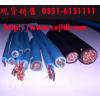 供应山西矿用电力电缆国标电缆现货批发销售全国当日发货