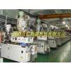 供应广东注塑机节能改造电磁加热器/电磁加热控制板/电磁加热节能改造