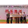 供应2012南宁第二届茶博览会