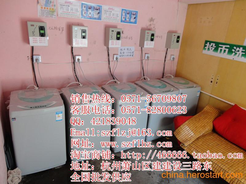 供应宿迁投币洗衣机,江阴投币洗衣机