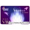 供应江磁条会员卡制作,会员软件出售,磁条会员卡刷卡器订购
