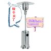供应山东济南热卖燃气伞形取暖器