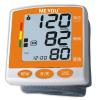 供应米佑腕式(MQ-S881-W)语音血压计生产厂家寻代理经销合作