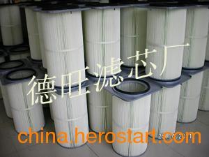 供应PET聚酯长纤维除尘滤筒