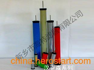 供应精密滤芯E5-12