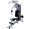 供应健身器材体育用品厂家生产批发销售单人站综合训练器