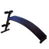 供应健身器材体育用品生产批发销售腹肌板