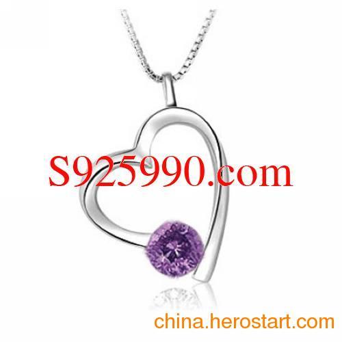 供应925纯银镀白金项链 紫水晶吊坠毛衣链 八心八箭心扉项链