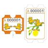供应游艺机专用彩票 游戏机专用彩票 电玩城专用彩票