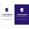 供应广州二手仪器进口流程费用报关代理咨询公司