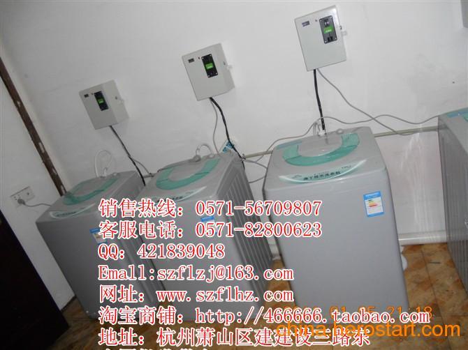 供应常熟投币洗衣机,张家港投币洗衣机