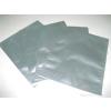 供应山东玻纤铝箔袋,自贡建筑外墙保温玻纤板,报价