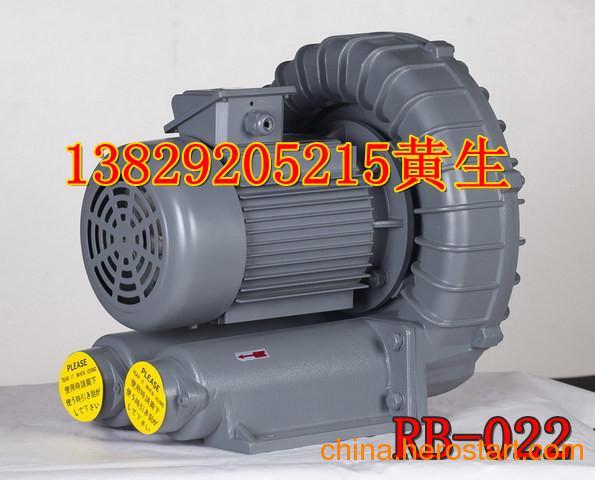 供应全风高压涡流泵漩涡气泵RB-022印刷机械专用鼓风机