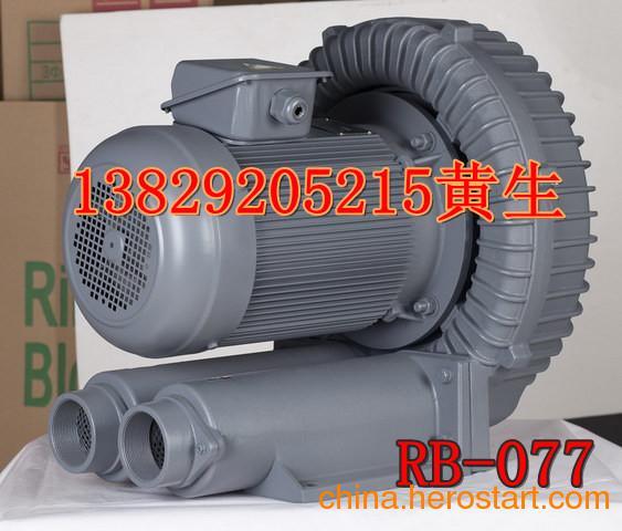 供应全风丝印印刷机械专用鼓风机高压涡流泵漩涡气泵回旋气泵