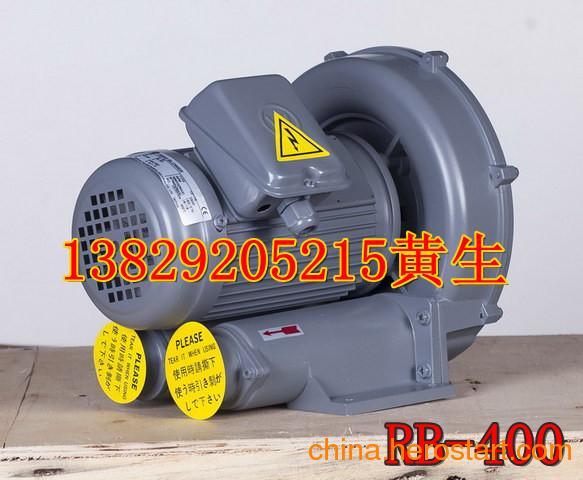 供应全风丝印胶印柔印设备专用高压鼓风机涡流泵漩涡气泵