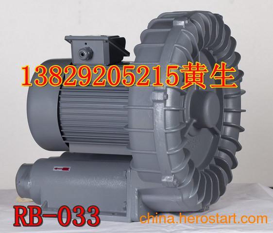 供应全风清洗设备专用高压鼓风机涡流泵漩涡气泵防爆鼓风机耐高温鼓风机