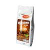 供应咖啡意大利风味