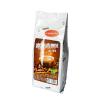 供应咖啡印尼曼特宁风味