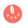 供应结婚、生日、小孩儿满月、过寿,喜宴用品瓜子,糖果巧克力礼盒宴会装