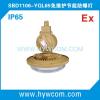 供应SBD1106-YQL65免维护节能防爆灯