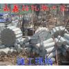 供应钢筋混凝土、花岗石、石灰岩水磨钻孔钻桩施工队伍