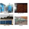 供应马氏木材干燥设备