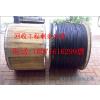供应安徽光缆回收公司浙江光缆回收公司江苏光缆回收公司上海光缆回收公司