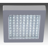 供应LED负离子厨卫灯
