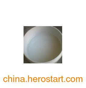 供应环氧树脂AB粘接胶 通用型