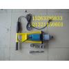 供应手提式内燃螺栓扳手NB-550单头价格低铁路电动扳手