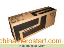 供应济南京瓷180复印机粉盒免费上门安装