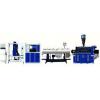 供应U-PVC大口径管材生产线