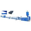 供应PE,PP-R,PE-RT管材生产线