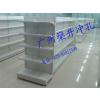 供应库存06冲孔板——广州燊升