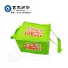 供应长沙环保袋印刷工艺/长沙定做环保袋/长沙高档环保袋/生产