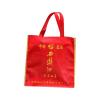 供应邢台加工定做无纺布袋 广告布袋 购物布袋 手提布袋 环保袋
