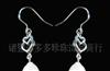 天然淡水珍珠 7-8AA级时尚心形珍珠耳环女人首选