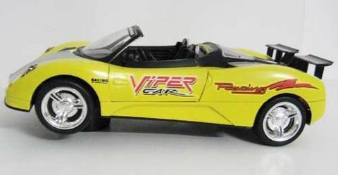 供应玩具风之子概念车