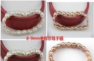 【卓伟珍珠】120804单排珍珠手链8MM扁珠手链/饰品批发
