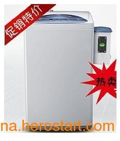 供应小天鹅投币洗衣机TB55-2788GTC,全国联保上门安装