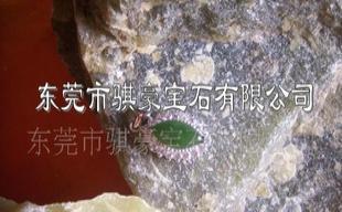 供应玉石首饰 宝石首饰(图)  玉石耳环 玉石吊坠