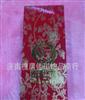 香港金凯利、上海金凯利、苗银手镯、盒装玉器、大量批发