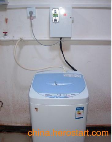 供应海尔HaierXQB50-728E全自动投币智能洗衣机