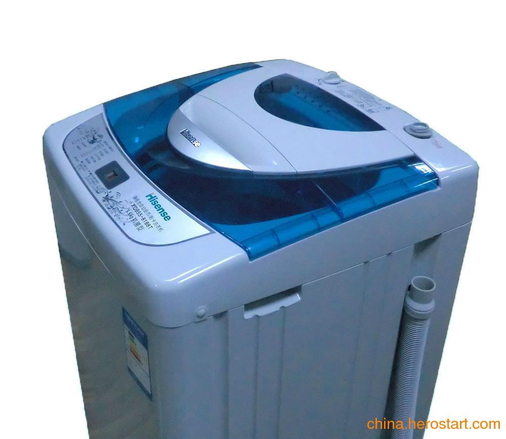 海信投币式洗衣机、苏州投币洗衣机、全自动投币洗衣机/长期供应
