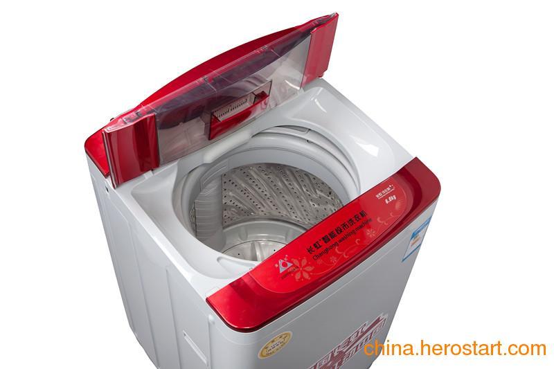 供应长虹投币洗衣机XQB60-2508投币洗衣机