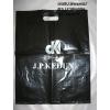 供应服饰包装袋,深圳服饰包装袋厂,服饰包装袋定做