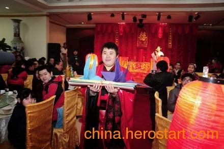 供应成都中式婚礼