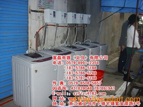 供应海丫投币洗衣机面向市场,价格优惠,便用更放心