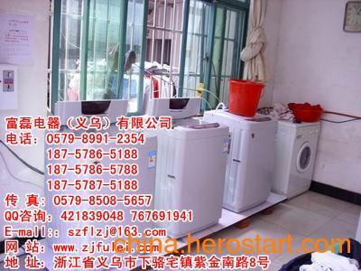 供应容量6.2公斤投币洗衣机销售,只需1480