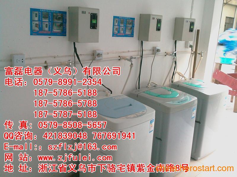 供应海丫全自动洗衣机为您提供更方便,舒适的生活条件